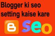 Blogger Ki Seo Setting Kaise Kare