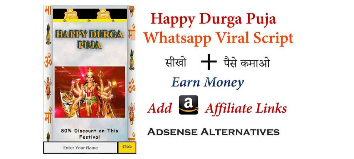 Durga Puja free  blogger Whatsapp  Wishing Script 2019