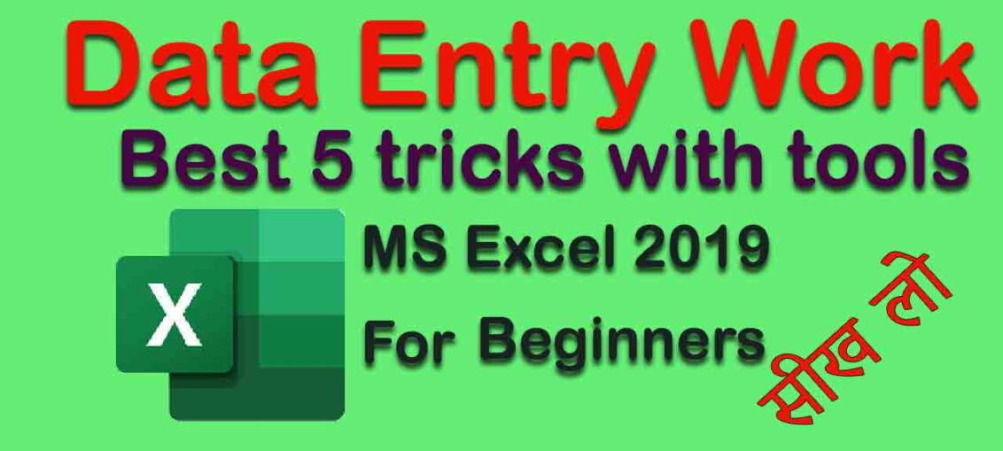 Excel 2019 Data Entry Work For Beginners