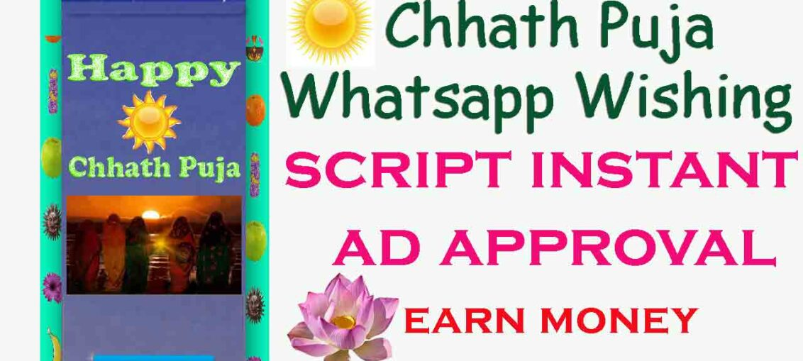 Chhath Puja Whatsapp Viral Script Download Free