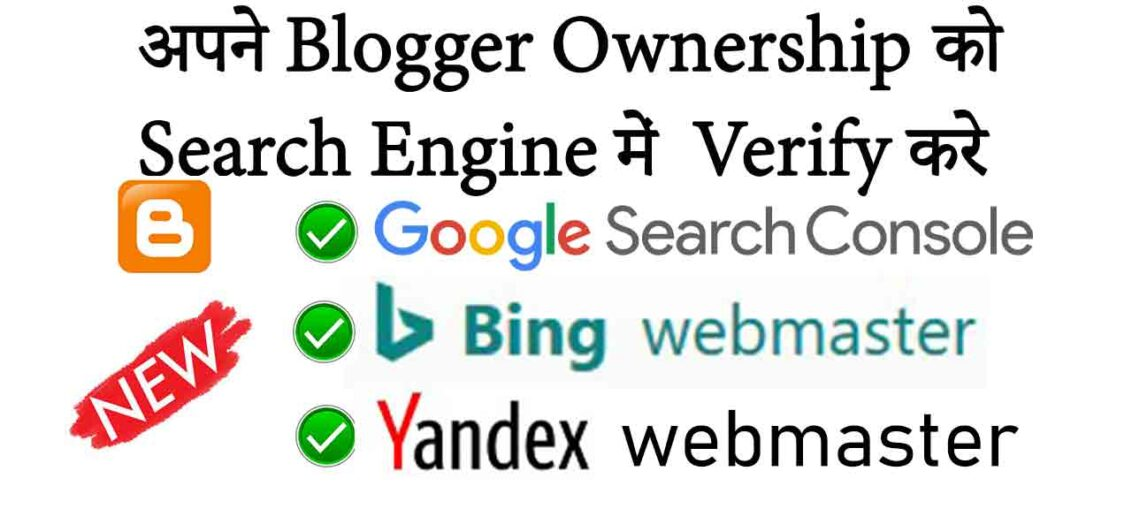how to verify blogger on google search console