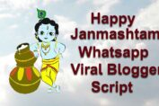 Happy Janmashtami 2020 HTML Blogger Script Mobile Friendly