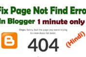 How To Fix 404 Error Or Page Not Found Error In Blogger