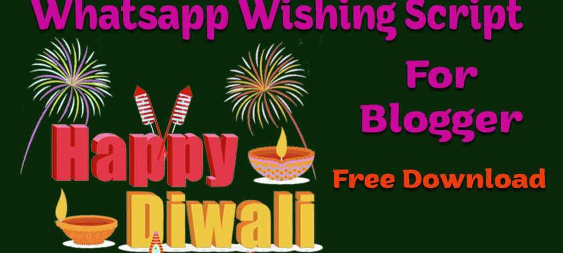 Happy Diwali Whatsapp Wishing Script For Blogger