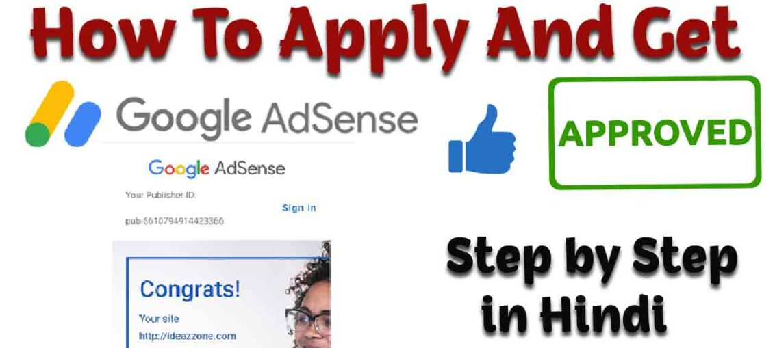 How To Apply And Get Approved Google AdSense In WordPress On First Attempt